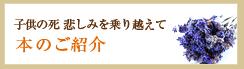 book_bnr